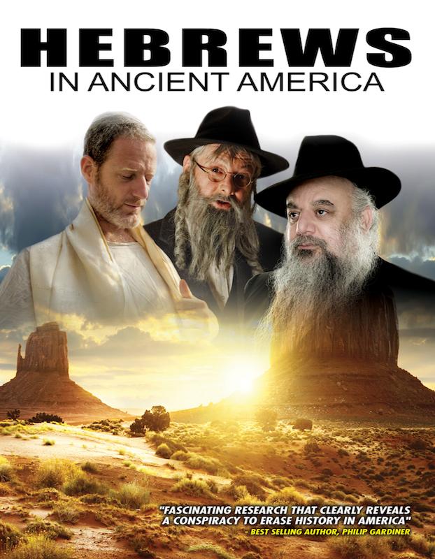 Hebrews in Ancient America
